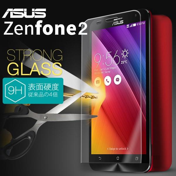 ASUS Zenfone2 ZE551ML 強化ガラスフィルム 液晶...