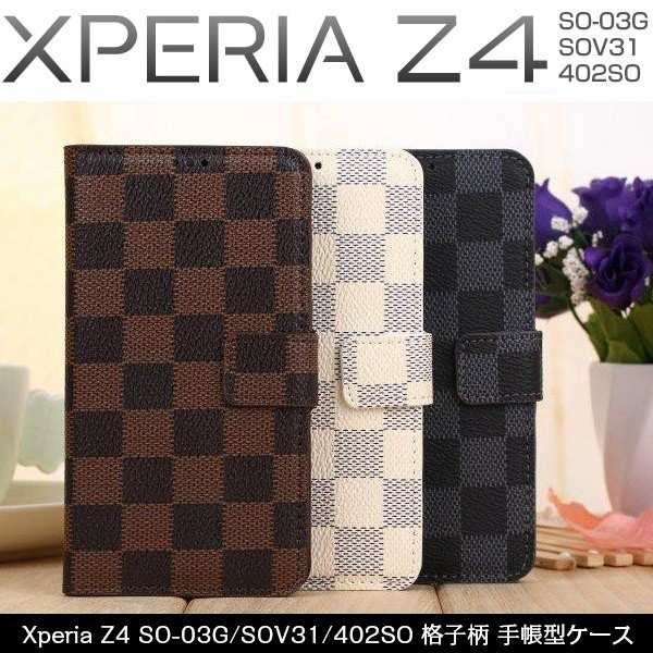 Xperia Z4 SO-03G SOV31 402SO ケース モノトーン...