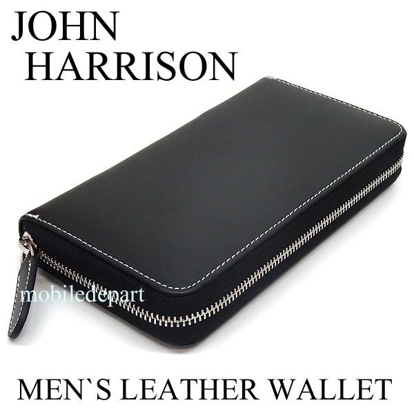 ジョンハリソン J.HARRISON ブランド レザーウォ...
