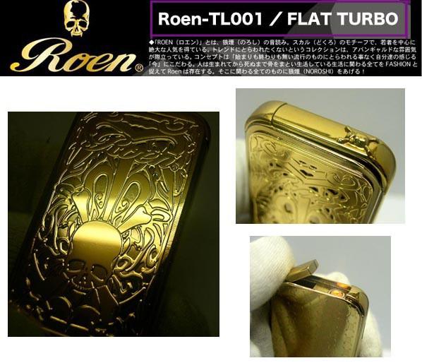 送料340円〜ROEN(ロエン)ターボライター001GD(新...