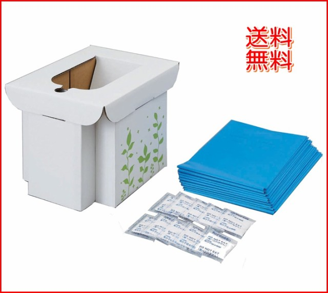送料無料◆緊急用組み立て式トイレ 凝固剤付 (簡...