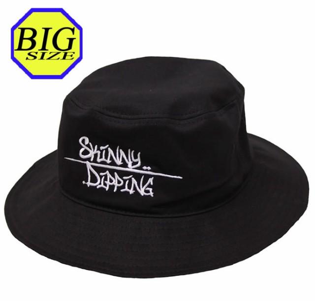 すぐ使えるクーポン 大きいサイズ帽子 メンズ 65c...
