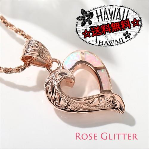 手掘りが美しい ハワイアンジュエリー ピンク ...