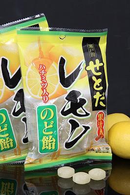 さわやかキャンディー「せとだレモンのど飴」ハチ...