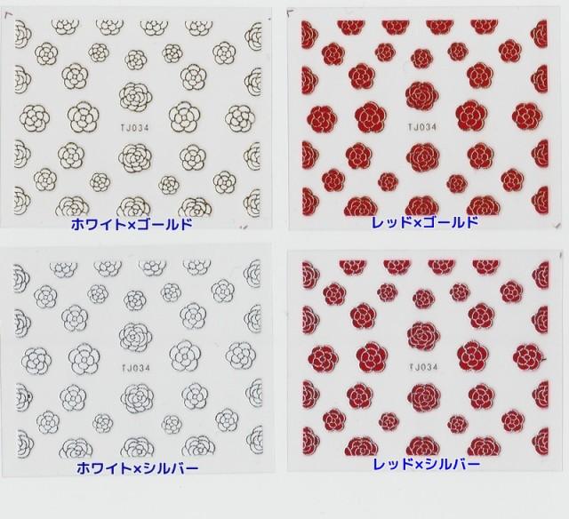 【メール便のみ送料無料】ネイルシールカメリア/...