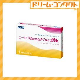 .◇《送料無料》マンスリーファインUV 1箱3枚入/1...
