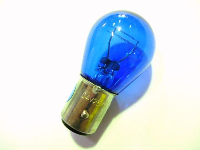 ☆24V25/10Wバルブ 電球 BAY15D S-25 超白スーパ...