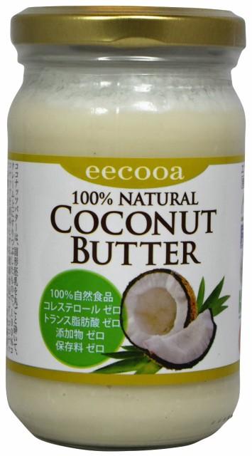 エクーア ココナッツバター オーガニック認証(フ...