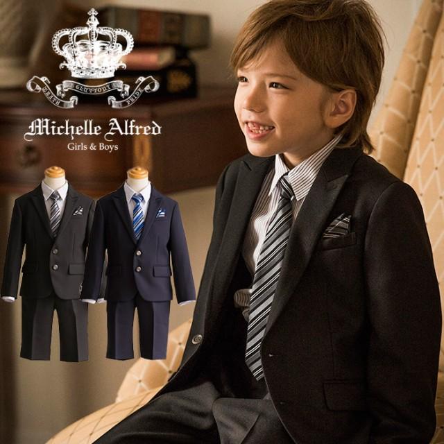 子供 スーツ 入学式 卒園式 七五三 男の子スーツ ...