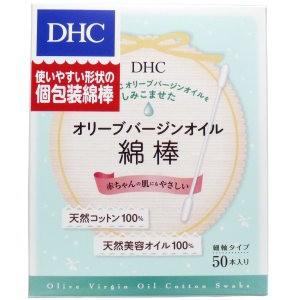 DHC オリーブ バージンオイル綿棒 個包装 50本入 ネコポス便対応品