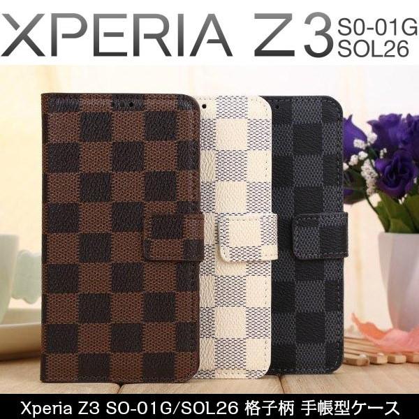 Xperia Z3 SO-01G SOL26 401SO ケース モノトーン...