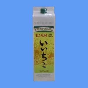 1梱包12本で発送可!! 大分 麦焼酎 三和酒類 い...