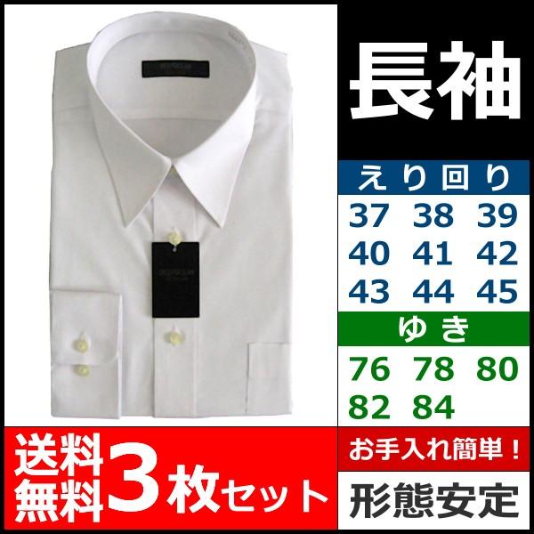 3枚セット【37-76から45-84まで】【Super Easy Ca...