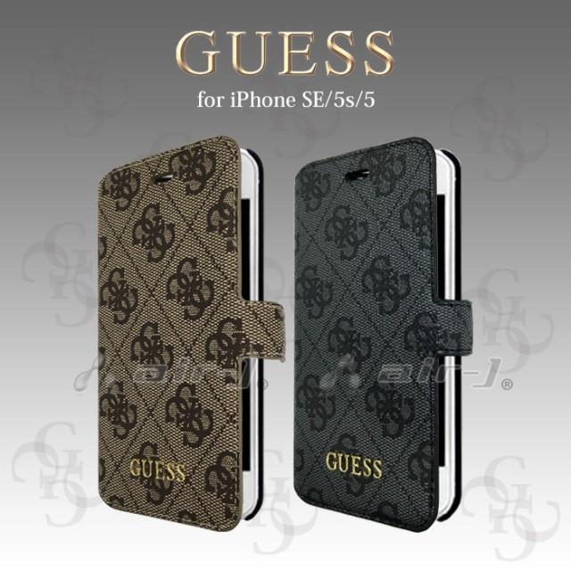 GUESS (ゲス) 公式ライセンス品 iPhoneSEケース i...