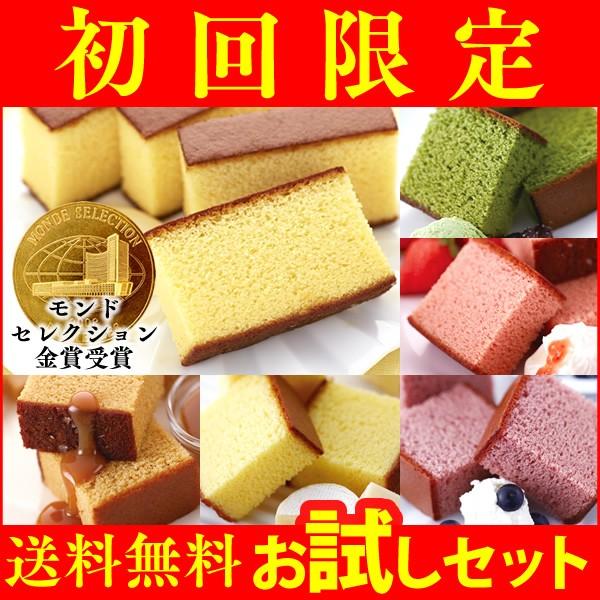 スイーツ お試しセット [ 送料無料 お菓子 和菓子...