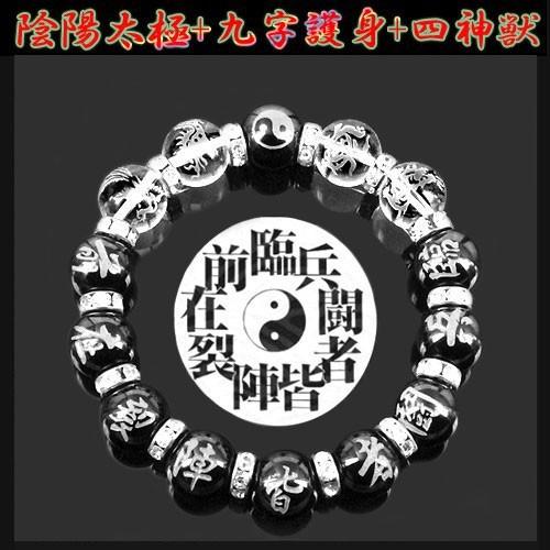 銀彫り オニキス九字護身数珠「陰陽太極図」水晶...