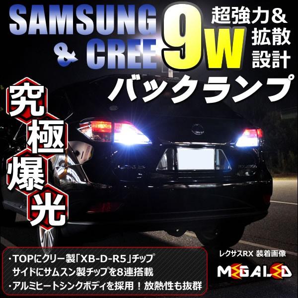 保証付 N-WGN JH3/JH4系 対応 カスタム除く★CREE...