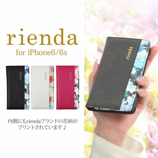 iPhone6 iPhone6s 専用【rienda/リエンダ】花柄「...