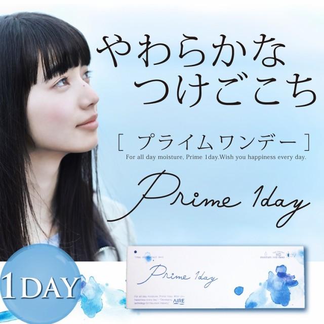[2箱以上で送料無料]Prime1day/30枚入り/クリアレ...