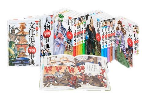 【送料無料】  学研まんがNEW 日本の歴史 別巻2冊...