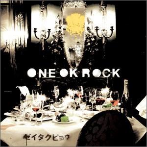 【送料無料】 ONE OK ROCK / CD Album 「ゼイタク...
