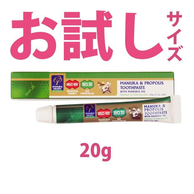 【お試しサイズ】【発泡剤不使用】◆プロポリス...