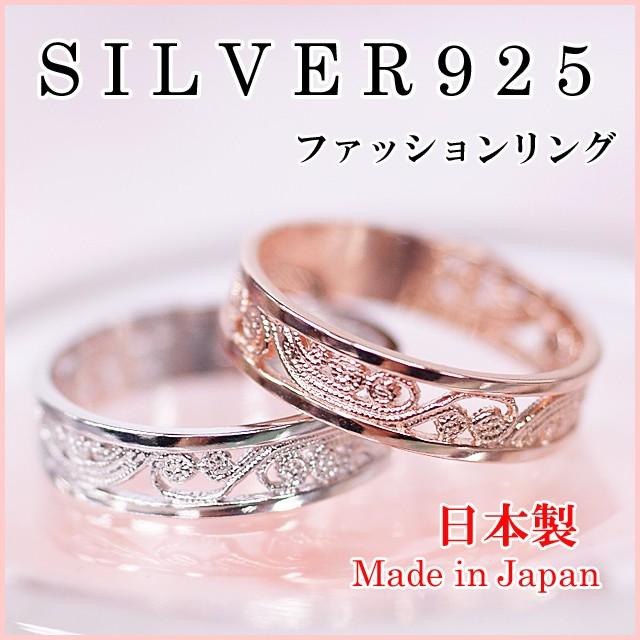 7号から28号・日本製・シルバー925・ペアリングに...