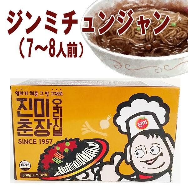 ★ジンミ(珍味) チュンジャン300g (ジャジャ...