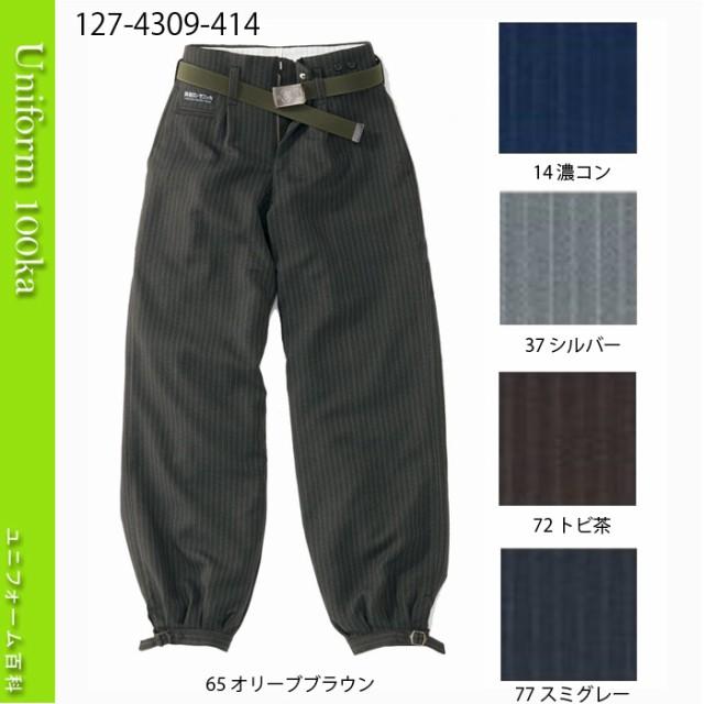 [寅壱]TORA【ロングニッカ】(4309シリーズ...