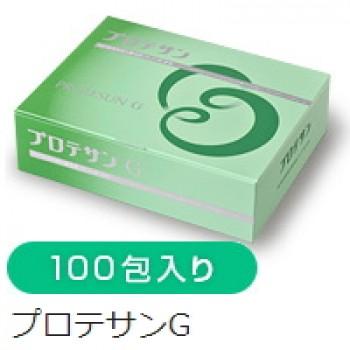 プロテサンG 1.5g×100包 1箱【送料無料】