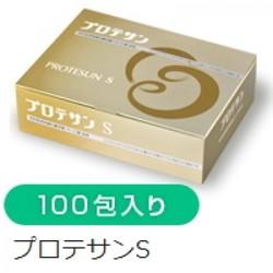 プロテサンS 1.5g×100包 【送料無料】