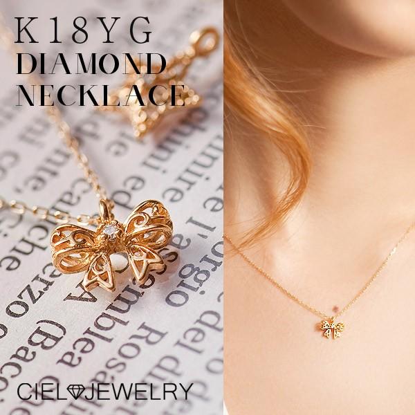 18k 18金 ダイヤモンド ribbon リボン ネックレス...