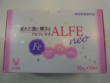 【送料無料 大正製薬】 アルフェネオ 50ml...