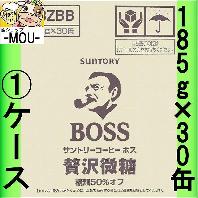 【1ケース】サントリー ボス 贅沢微糖 185g【...