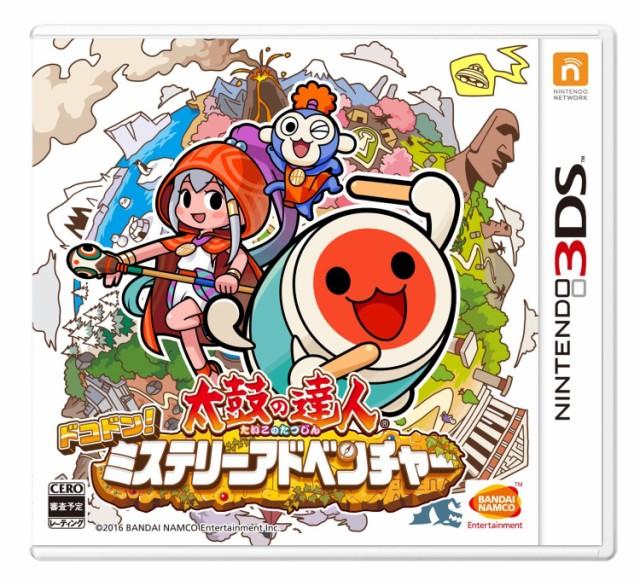 【送料無料(ネコポス)・即日出荷】3DS 太鼓の達人...
