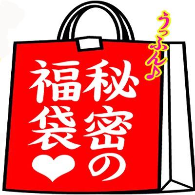 総決算【送料無料】在庫処分品満載!全6品入り!...
