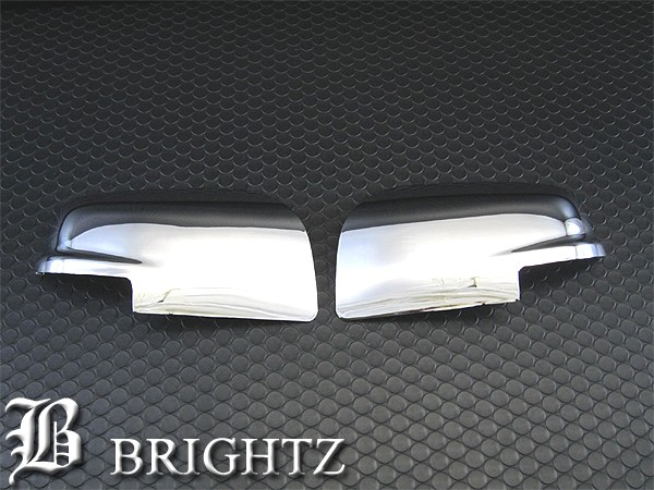 BRIGHTZ セレナ C26 メッキドアミラーカバー Bタ...
