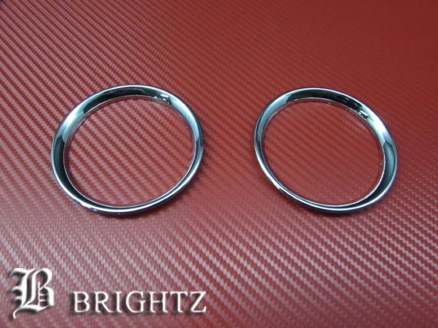 BRIGHTZ NV350キャラバン E26 メッキエアコンリン...