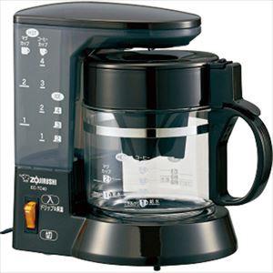 ◆象印 【4杯】コーヒーメーカー EC-TC40-TA