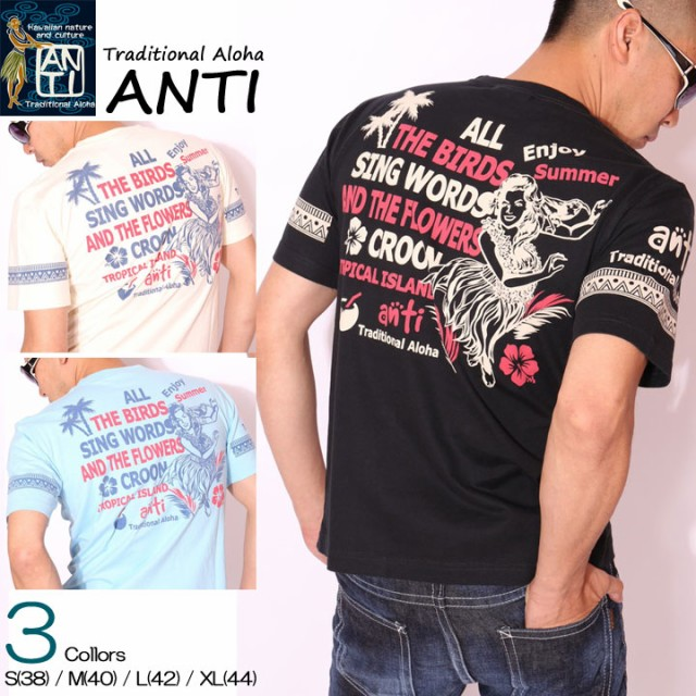 ANTI(アンチ)[TROPICAL ISLAND]半袖Tシャツ(ATT-1...