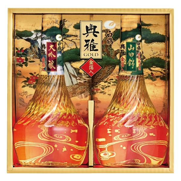 白鶴 典雅・ゴールドセット/白鶴/日本酒/お酒/本...