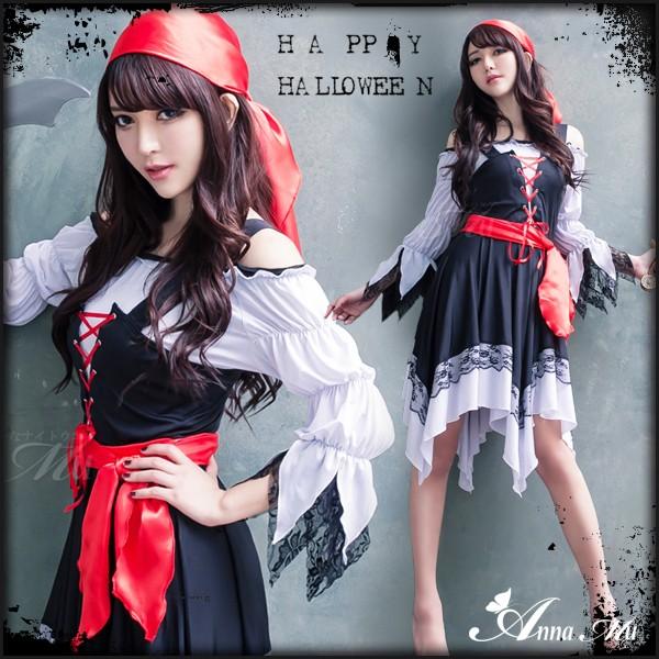 海賊 女海賊 パイレーツ コスチューム 衣装 コス...