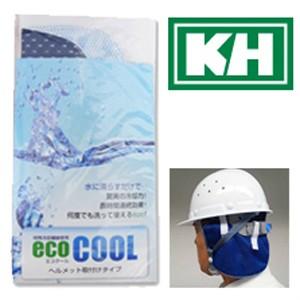 【定形外郵便OK】熱中症対策 基陽 KH eco COOL 「...
