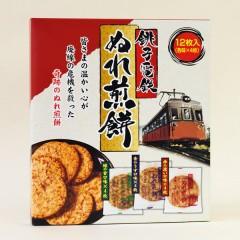 銚子電鉄 ぬれ煎餅 三味箱入 12枚 x5箱