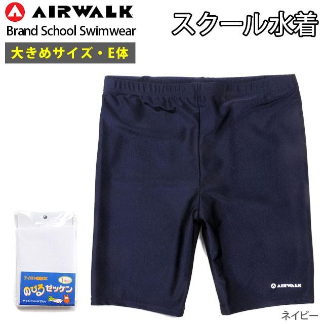 【メール便送料無料】AIR WALK エアウォーク ジュ...