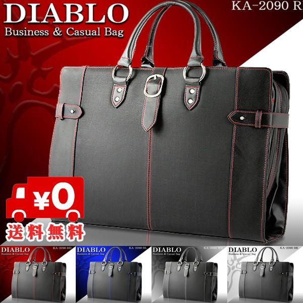 【満足度97%】DIABLOディアブロ◆ビジネスバッグ...