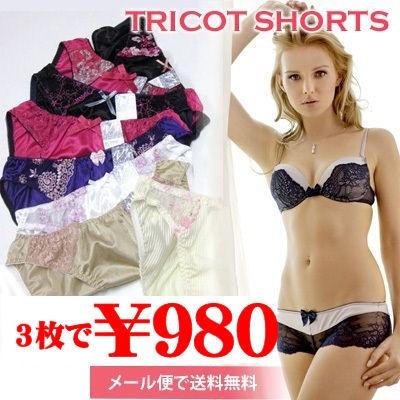 ☆大特価SALE!参考¥3500が→【3枚セットで...
