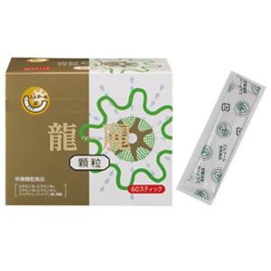 【在庫処分】「龍麗 1.2g×60包」[送料無料]脂肪...