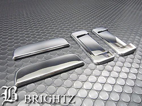 BRIGHTZ アトレー ワゴン S220G S230G メッキ ド...