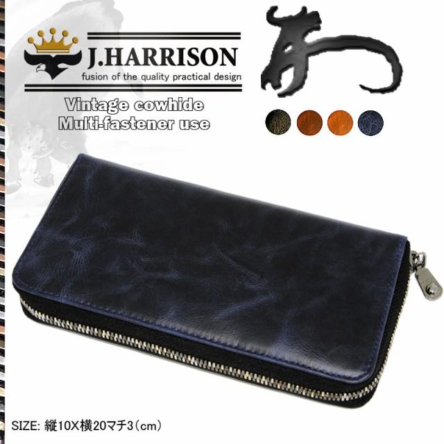 J.HARRISON ジョンハリソン 財布 メンズ 長財布 ...